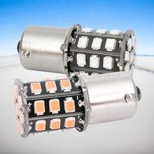 2 шт. 1156 BA15S P21W 7506 33 светодиод 2835 smd Автомобильная задняя лампа стоп-сигнал s автомобильная лампа заднего хода дневные ходосветильник огни кра...