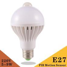 PIR Motion Sensor Lamp 5W 7W 9W Led Bulb E27 220V Auto Smart Led PIR Infrared Body Lamp With The Motion Sensor Lights цена в Москве и Питере