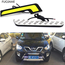 WHOLESALE 2015 new led drl L shape 12V Xenon white 12W LED COB Car Auto LED DRL Driving Daytime Running Lamp LED Fog Light