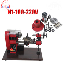 N1 / 100 / 220V Variable Type Multifunction Machine 3 in 1 Mini Drilling Machine and Lathe Machine Tool 150W 1PC