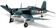 DIY Assembly Aircraft Model 1:72 Us F4U-1 Pirate Carrier Aircraft Model 60774
