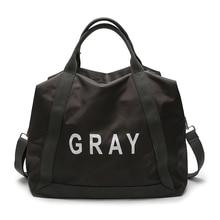 Korean Fashion Waterproof Letter Women Luggage Handbag Large Capacity Lightweight Men Travel Bag Portable Casual Boarding Bag