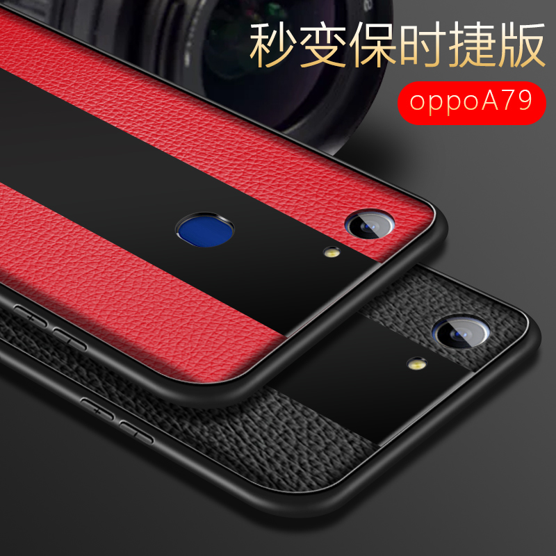 For <font><b>OPPO</b></font> F1S <font><b>A57</b></font> A79 A83 A3S A5 Case Soft Edge Luxury PU Leather Plexiglass <font><b>Back</b></font> <font><b>Cover</b></font> for <font><b>OPPO</b></font> R9 R11S Plus R15 R17 K1 Find X image