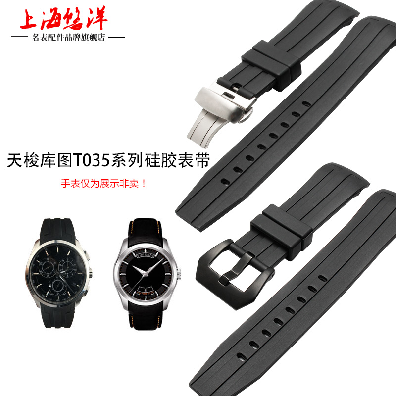 New arrivals Sports Watchband Silicone Rubber Band for T035 T055 Watches Replacement Watchstrap Wristwatch Band 23mm isunzun top quality watch band for tissot t055 stainless steel watch straps for prc200 t055 417 t055 410 t055 430 watch strap