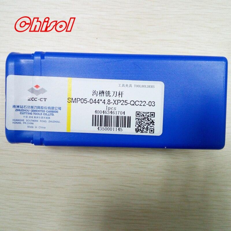 Бесплатная доставка ZCC оригинальный SMP05 025/SMP05 029/SMP 044 рифленая фреза держатель для QC L вставок