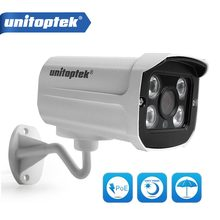 H.265/H.264 HD 1080 P 3MP 4MP กล้อง IP Onvif 2MP กลางแจ้ง Bullet Video (China)