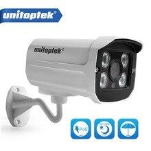 H.265 / H.264 HD 1080P 3MP 4MP IP Camera Onvif 2MP Outdoor Bullet Video Network Waterproof 20M IR Night Vision IR-Cut XMEYE