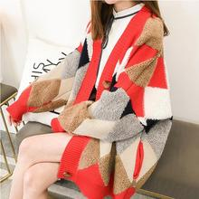 Autumn Knitted Cardigans Fashion