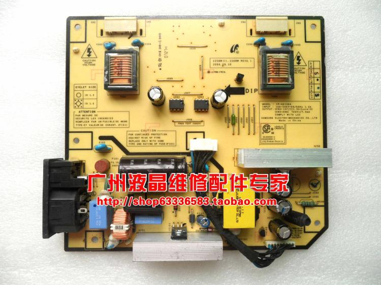 Free Shipping>Original 100% Tested Work  225BW 225BW 226BW high voltage power supply board IP-45130A board with switch free shipping original 100% tested work jsi 190401f c la961 la970 sh7188 la760 power supply board c 170d 1