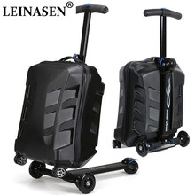 New Designe 22inch TSA Lock Scooter Luggage Aluminum Suitcase With Wheels Skateboard Rolling Luggage Travel Trolley Case(China)