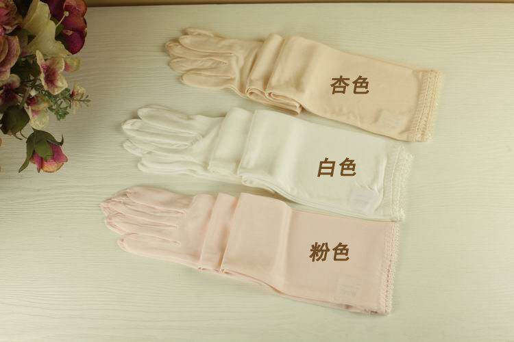 Ms Summer Outdoor Long Mulberry Silk Gloves Silk Skin Suntan Gloves Arm Set