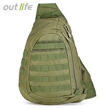 Outlife 15L Molle тактический рюкзак армия камуфляж один плечо мешок груди пакет сумка Кемпинг Охоты Рыбы рюкзак