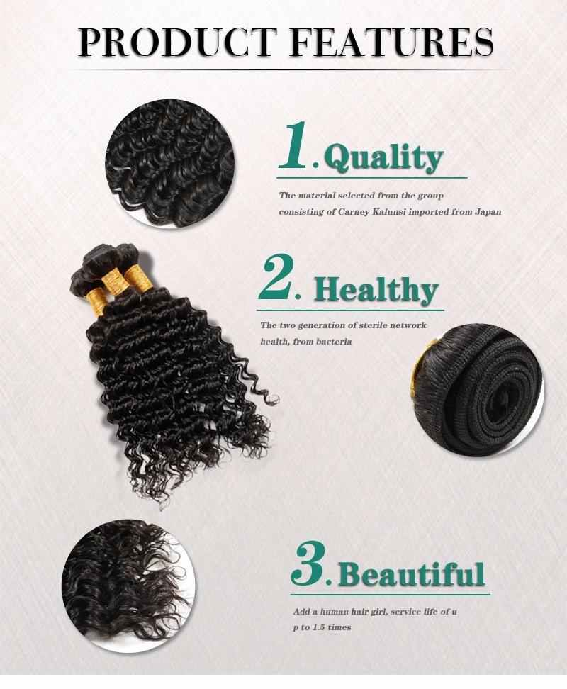 Brazilian Virgin Hair Deep Wave Lace Closure Free3middle Part 4X4 Size Lace Brazilian Deep Weaving closure  Alimice Hairstyle (3)