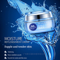 50g Water get Replenish skin's natural moisture Water and oil balance of skin Hyaluronic acid moisture replenishment cream