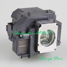 EB-S7 EB-S7 + EB-S72 EB-S8 EB-S82 EB-X7 EB-X72 EB-X8 EB-X8E EB-W7 EB-W8 лампы проектора с корпусом ELPL54 V13H010L54 для Epson