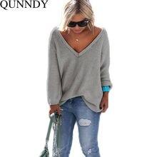 Женский свитер V