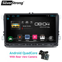 SilverStrong Android 9inch for B6 B7 Car DVD GPS For Volkswagen Golf GPS For VW Polo Car Stereo Radio GPS without DVD 67S 68S