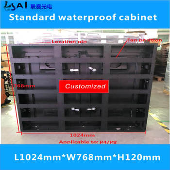 LED Standard waterproof cabinet/L1024xW768xH120mm /led cabinet Outdoor and Indoor led display empty