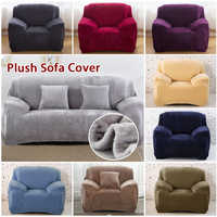 Thick Plush Elastic Sofa Cover Cotton Solid Color Sectional Slipcover Stretch Anti-dirty Couch Cover Sofa Cover for Living Room