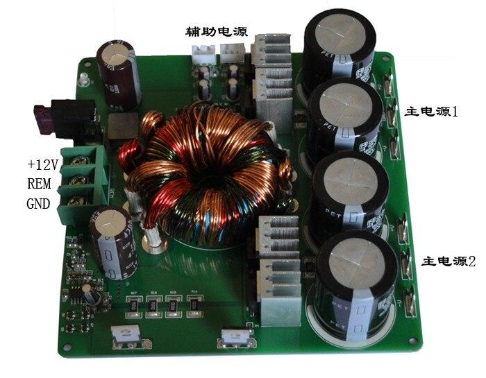 HP6 amplificateur de Puissance avec 12 V boost bord de commutation carte d'alimentation 500 W avec protection DC convertisseur