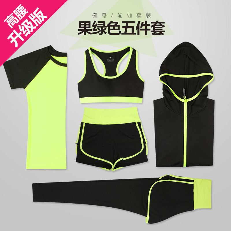 Aliexpress.com : Buy High Quality Solid 5 Piece Clothing ...