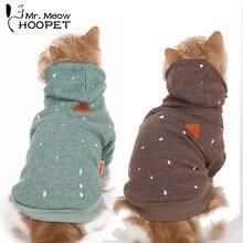 Hoopet Одежда для кошек талисманы куртка для собак костюм Французский бульдог Мопс свитер костюм для кошек одежда Толстовка пальто
