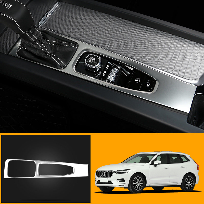 2019 Volvo Xc60: Fit For Volvo XC60 2018 2019 Stainless Steel Interior Car