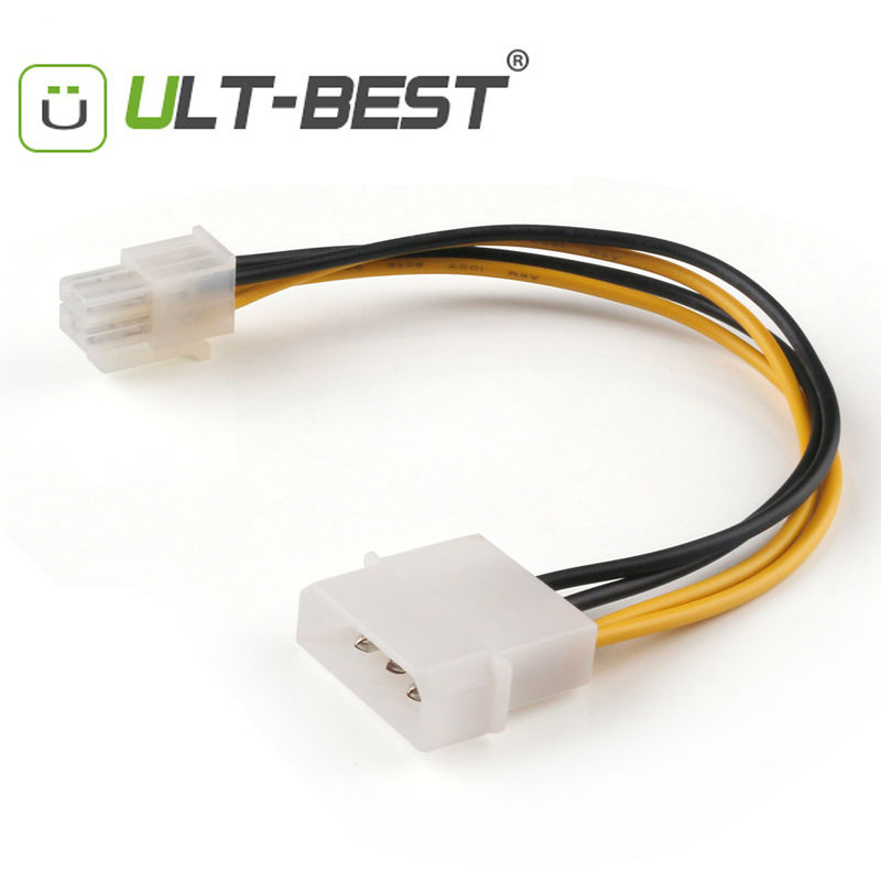 SATA Power Cable for Motherboard ATX P4 to Molex 4pin Power Cables 15CM