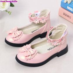 HaoChengJiaDe/обувь с цветочным узором для девочек, тонкие кожаные туфли для детей, элегантное платье принцессы для танцев, обувь для девочек