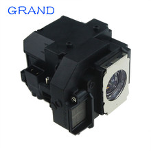 OEM Compatible projector lamp bulb ELP58 for EB-S9 EB-S92 EB-W10 EB-W9 EB-X10 EB-X9 EB-X92 with housing GRAND