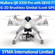 Walkera QR X350 Pro FPV Quadcopter Drone With DEVO F7 G-2D B