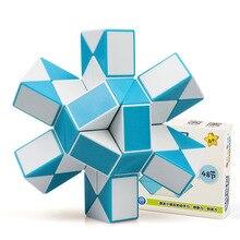 Qiyi 48 세그먼트 매직 규칙 뱀 큐브 탄력 탄성 변경 인기 트위스트 변형 가능한 아이 퍼즐 장난감 어린이위한