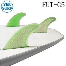Quilhas плавник для серфинга G5 светло-зеленые сотовые стекловолокно плавники для серфинга M Размер 3 шт. в наборе серфинга