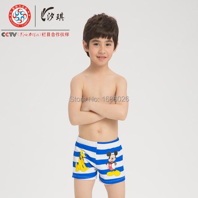 3b18e6360 Hot Sale Boy Swim Trunks Children Swimwear New 2015 Lovely Kids Cartoon  Swimsuit for Boys 2-10 Years Old