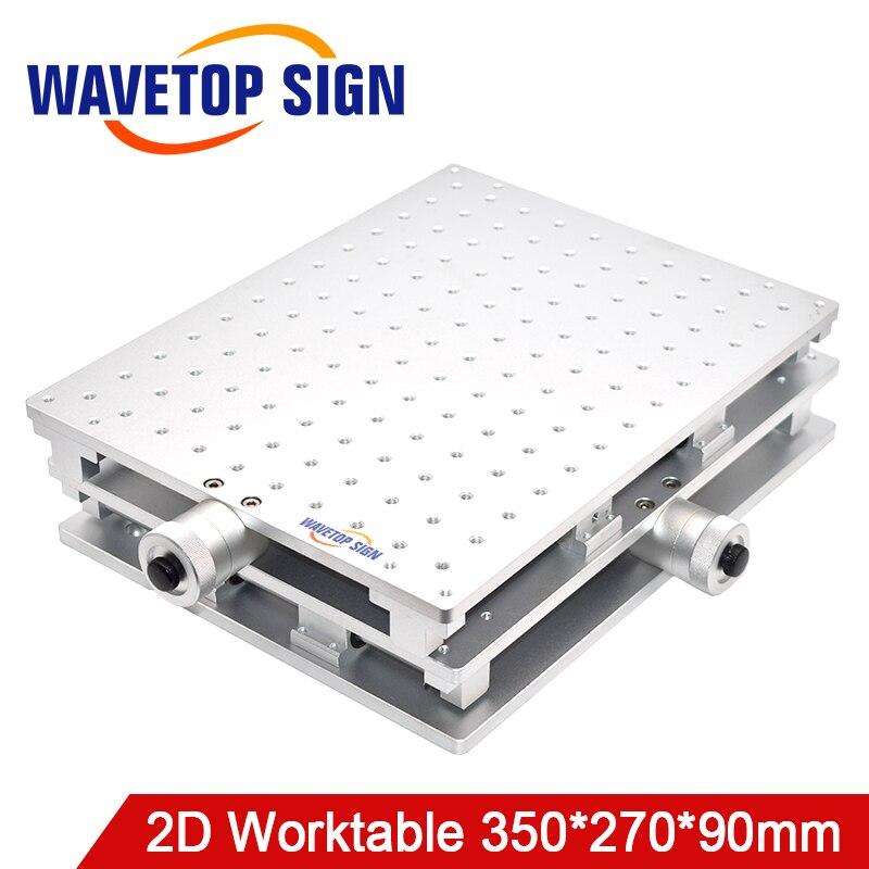 Laser marque machine 2D table de travail 270X350mm x axe réglable 0-150mm y axe réglable 0 -190mm fixe scews M6