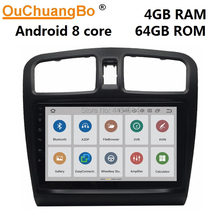 Ouchuangbo auto radio car gps stereo for Dongfeng 330 support 8 core DSP RAM 4GB ROM 64GB 1080P android 9.0 OS ouchuangbo car stereo gps navi android 8 1 for changan auchan support usb swc bluetooth 4 core cpu 1080p video