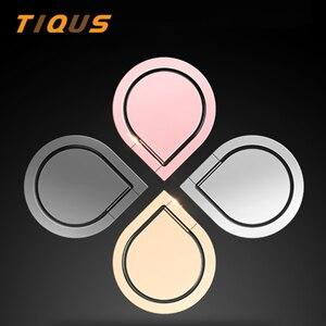TIQUS Universal Finger Ring Ho