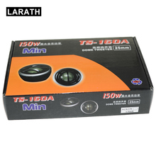 TS-160a 150 Вт автомобиля Динамики высоких частот 25 мм 1 дюйм Шелковый мембрана автомобиля Динамик Универсальный Высокая эффективность аудио Колонки для автомобиля