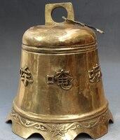 """Ev ve Bahçe'ten Statü ve Heykelleri'de Bir 006063 14 """"Çin Tibet Budizm Tapınağı Bronz Oyma Buda Çan Saati Zhong Heykeli"""