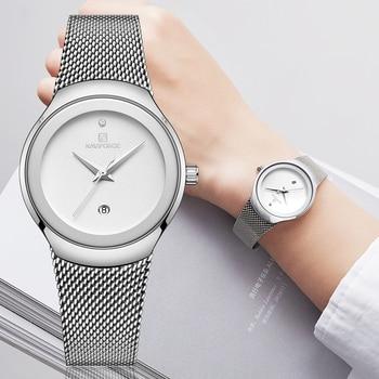 NAVIFORCE 5004 Top Luxury Brand Female Fashion Analog Quartz Watch Ladies Simple Ultra-thin Silver White Wrist Watch with box