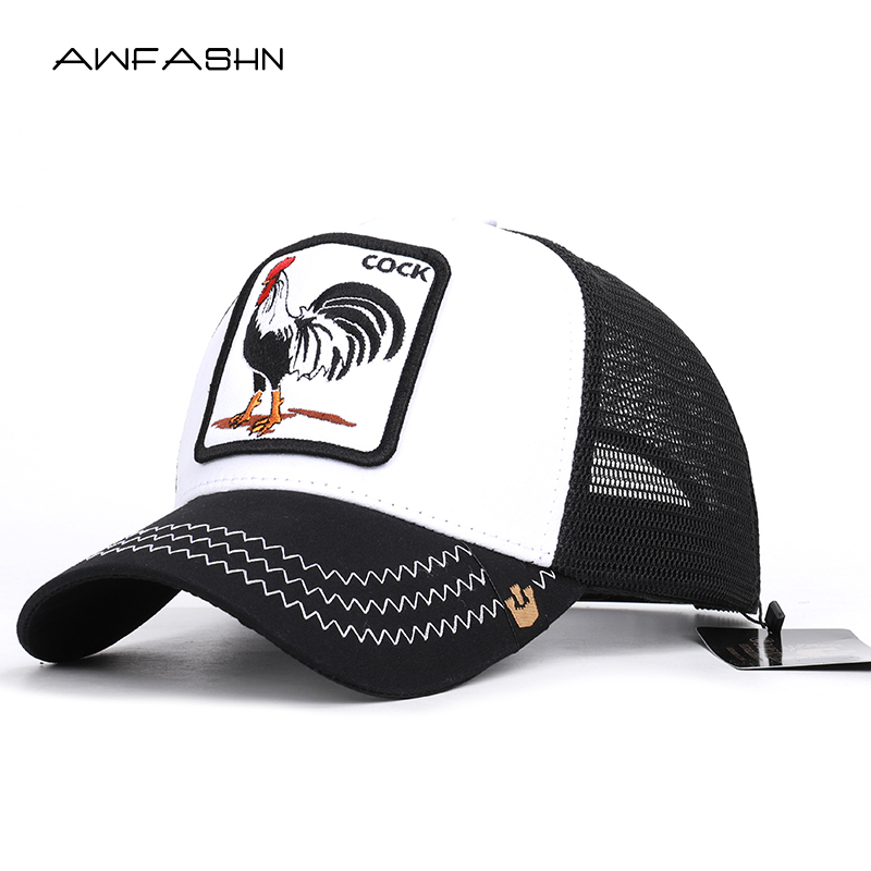 Animal Embroidery   Baseball     Caps   Men's and Women's Universal Adjustable High Quality Outdoor Shade Dad Hats trucker mesh   cap   bone