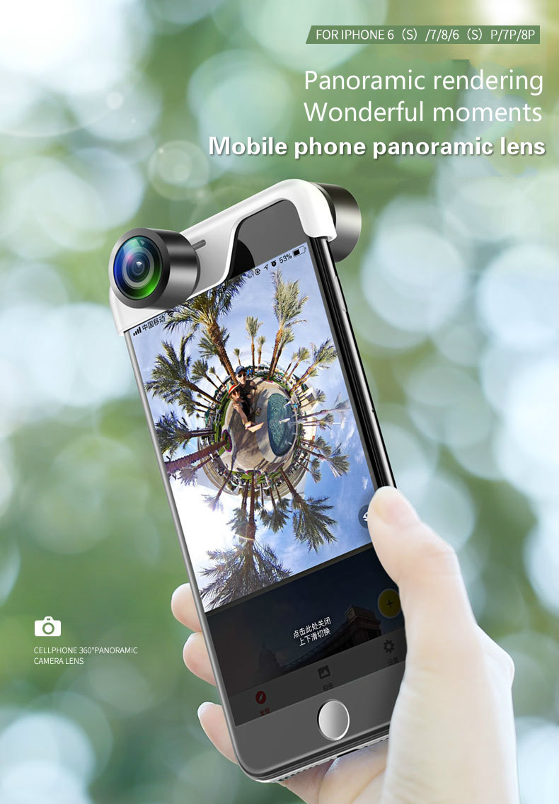 New!! Mobile Phone 360 Degree Panoramic Lens SLR Fisheye HD Wide angle Mobile Phone Lens for iPhone 6 6s 6P 6sP 7 7P 8 8P X