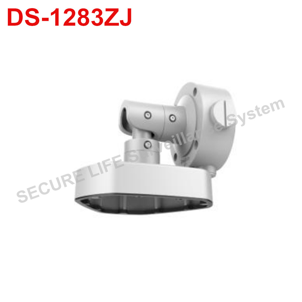 DS 1283ZJ wall mount bracket supporting 3 axis adjustment
