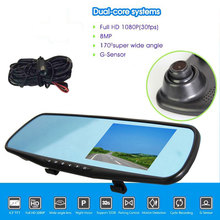 4.3″ LCD Dual Lens Car DVR Camera Dash Cam 1080P Rearview Mirror Monitor 170 Wide Angle Auto Digital Video Recorder Camcorder
