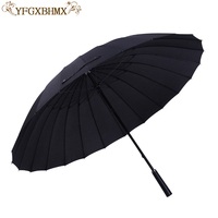 Windproof Glass fiber Frame Wooden Long Handle Umbrella Portable Rain Umbrella Men Quality 24K Strong Women's Parapluie 50RY302