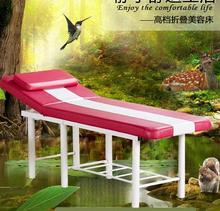 The new 2016 six legs pure beauty bed massages bed physical therapy health care sponge mattress SPA salon