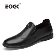 Купить с кэшбэком Plus Size Rubber Sole Men Shoes Light Weight Breathable Loafers Shoes Men Genuine Leather Slip-on Casual Shoes