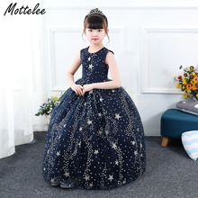 Mottelee Girls Long Dress Star Sequin Evening Princess Dresses Kids Party Ball Gown Pageant Children Vintage Frock 3-13 Years long kids prom dress beaded ball gown dress for girls fantasia infantil para menina little girls pageant dresses 2 12 years