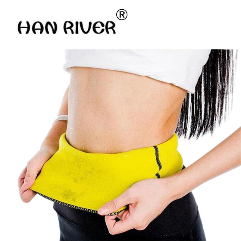 Spontaneous Thermal Plasticizing Waistband Postpartum Belly Band Maternity Postpartum For Pregnant Women Shapewear Reducers