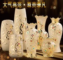 Golden ceramic vase simple modern can be installed water household sitting room TV cabinet porch decoration